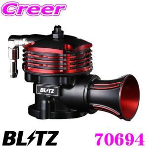 【在庫あり即納!!】BLITZ ブリッツ 70694 HA36S アルトターボRS アルトワークス/MH55S ワゴンRスティングレー用スーパーサウンドブローオフバルブ BR creer-net