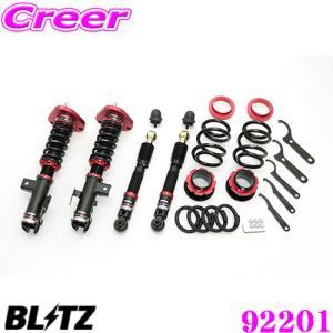 BLITZ ブリッツ DAMPER ZZ-R BB No:92201 トヨタ 30系 アルファード/ヴェルファイア ハイブリッド/4WD(H27/1〜)用|creer-net