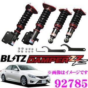 BLITZ 車高調整式サスペンションキット DAMPER ZZ-R トヨタ マークX 120/130系(H16/11〜)用 creer-net