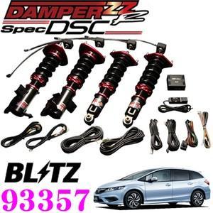 BLITZ ブリッツ DAMPER ZZ-R Spec DSC No:93357 ホンダ ジェイド (FR4/FR5)用 車高調整式サスペンションキット creer-net