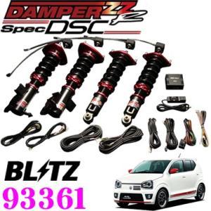 BLITZ ブリッツ DAMPER ZZ-R Spec DSC No:93361 スズキ アルトターボRS/アルトワークス 4WD(HA36S)用 creer-net