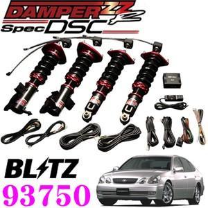 BLITZ 電子制御減衰力調整機能付き車高調整式サスペンションキット DAMPER ZZ-R Spec DSC トヨタ JZS160/161 アリスト用 creer-net