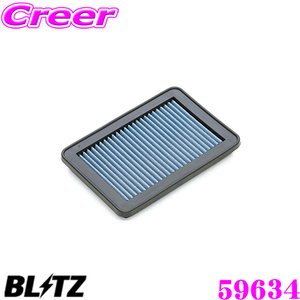 BLITZ ブリッツ エアフィルター WH-703B 59634 ホンダ JF3 JF4 NBOX/NBOXカスタム /JJ1 JJ2 NVAN用 サスパワーエアフィルターLM|creer-net