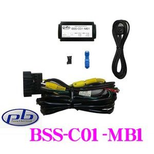 pb BSS-C01-MB1 メルセデスベンツ GLクラス/Mクラス/Rクラス用純正サイドビューカメラ/パーキングアシストリアビューカメラアダプター|creer-net