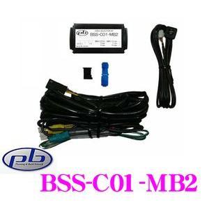 pb BSS-C01-MB2 純正サイドビューカメラ/パーキングアシストリアビューカメラアダプター|creer-net