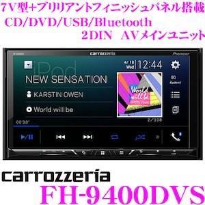 カロッツェリア FH-9400DVS 7V型ワイドVGAモニター DVD-V/VCD/CD/Blue...