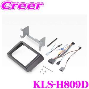 カロッツェリア KLS-H809D ホンダ JJ1/JJ2 N-VAN用LSメインユニット (8インチナビ) 取付キット|creer-net