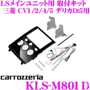 【AVIC-RL901/AVIC-RW901/AVIC-RZ901対応】