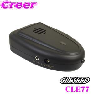CLESEED クレシード CLE77 イオンミストクリーナー|creer-net