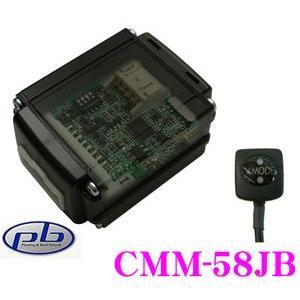 pb CMM-58JB アウディA3/TT/ポルシェ 911(991)用テレビキャンセラー|creer-net