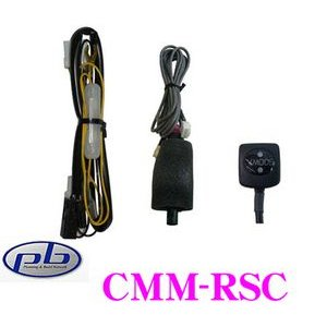 pb CMM-RSC メルセデスベンツ用テレビキャンセラーCMM-MBH8オプションパーツ RSコントローラー|creer-net