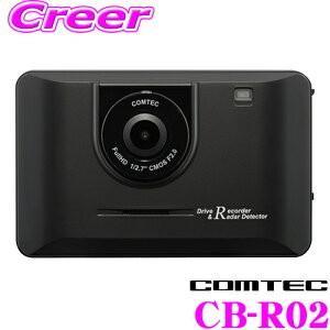 CB-R01 後継品  ・コムテックのレーダー探知機一体型ドライブレコーダー、CB-R02です。 ・...