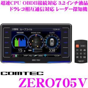 【在庫あり即納!!】コムテック GPSレーダー探知機 ZER...