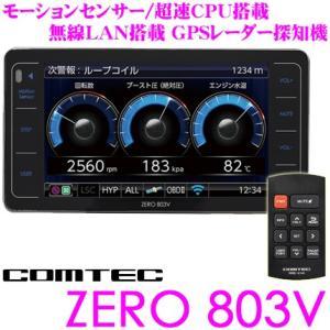 コムテック GPSレーダー探知機 ZERO 803V OBD...
