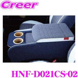 クラフトプラス センターコンソールボックス トヨタ 200系 ハイエース 1/2/3/4/5型 HNF-D021CS-02 st.1 カリフォルニアスタイルType.2|creer-net