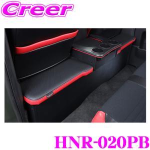 クラフトプラス セカンドキャビネット トヨタ 200系 ハイエース 1/2/3/4/5型 標準ボディ用 内装パーツ HNR-020PB|creer-net