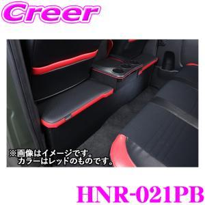 クラフトプラス セカンドキャビネット トヨタ 200系 ハイエース 1/2/3/4/5型 標準ボディ用 内装パーツ HNR-021PB|creer-net