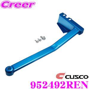 CUSCO クスコ パワーブレース 945 492 FMN トヨタ 30系 20系 アルファード/ヴェルファイア フロアーフロントメンバー用|creer-net