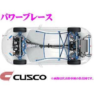 CUSCO クスコ パワーブレース 990 492 FS トヨタ 30系 アルファード/ヴェルファイア フロント・サイド用|creer-net