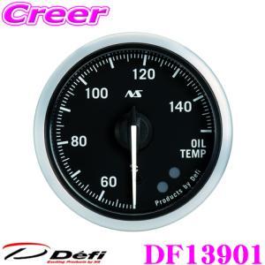 Defi デフィ 日本精機 DF13901 Defi-Link Meter (デフィリンクメーター) ADVANCE RS (アドバンス RS) 油温計