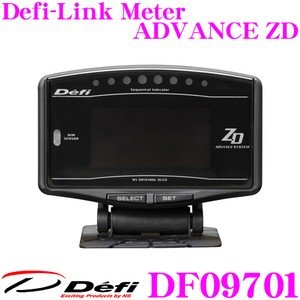 Defi DF09701 ADVANCE ZD|creer-net