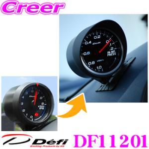 Defi デフィ 日本精機 DF11201 シングルメーターバイザー φ60用 creer-net