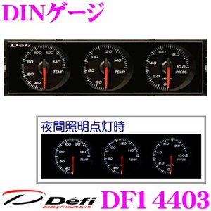 Defi DF14403 DIN Gauge|creer-net