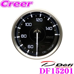 Defi DF15201 ADVANCE A1 油温計|creer-net