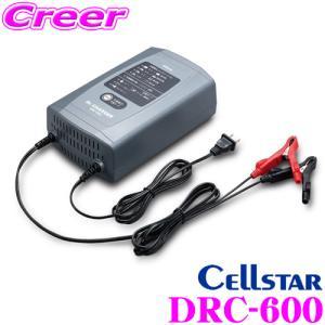 【在庫あり即納!!】セルスター Dr.Charger DRC-600 8段階自動充電制御バッテリー充電器|creer-net