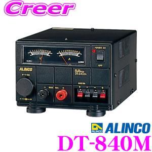 【在庫あり即納!!】ALINCO アルインコ DT-840M Max40A DC24V→DC12Vコンバーター(デコデコ)|creer-net