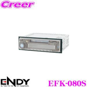 ENDY フェイスパネルキット EFK-080Sスズキ1DIN用 creer-net