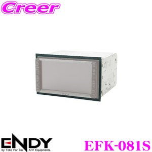 ENDY フェイスパネルキット EFK-081Sスズキ2DIN用 creer-net