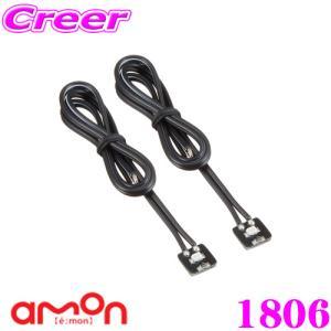 エーモン工業 1806 ワンポイントLED(青)うすくて小さく手軽に使えるLED creer-net