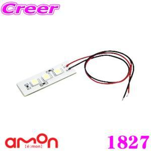 エーモン工業 1827 3連フラットLED(白)室内照明の増設・交換に creer-net