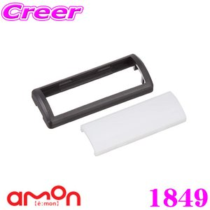エーモン工業 1849 フラットLEDレンズカバー creer-net