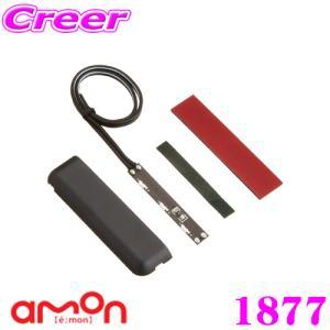 エーモン工業 1877 3連サイドビューLED(青)インテリア照明に最適 creer-net