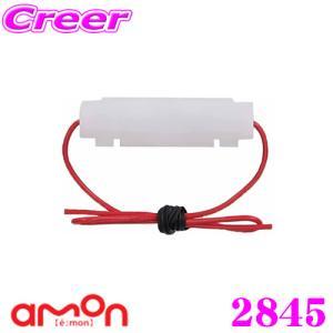 エーモン工業 2845 ミニ管ヒューズホルダー許容電流2.5A creer-net