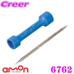 エーモン工業 6762 タイヤ交換便利ツール タイヤ交換とメンテナンスに creer-net