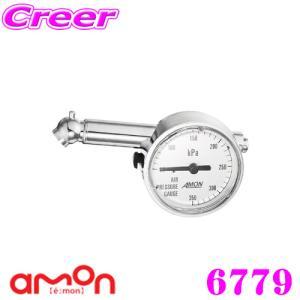 エーモン工業 6779 エアゲージ(ダイヤル) creer-net