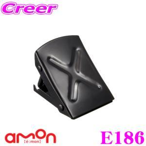 エーモン工業 E186 タイヤストッパー creer-net