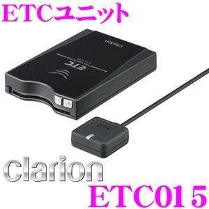 【在庫あり即納!!】クラリオン ETC015 アンテナ分離型...