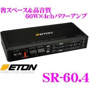 日本正規品 ETON イートン SR-60.4 60W×4chステレオパワーアンプ|creer-net
