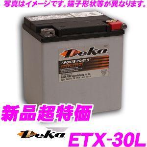 日本正規品 Deka SPORTPOWER ETX-30L スポーツ/レース用軽量AGMバッテリーサイズ168×131×176・重量9.8kg・容量28.6Ah/DIN端子(D端子)|creer-net