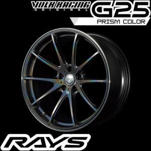 RAYS レイズ VOLK RACING G25 PRISM COLOR ボルクレーシング G25 プリズムカラー 19インチ 8.5J PCD:120 穴数:5 インセット:36|creer-net