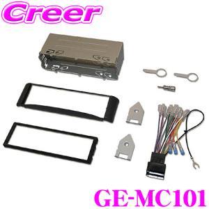 カナテクス スマートK/クーペ/カブリオレ オーディオ/ナビ取り付けキット GE-MC101 H12/12〜H15/8|creer-net