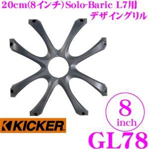 日本正規品 キッカー KICKER GL78 8inchサブウーファー用グリル|creer-net