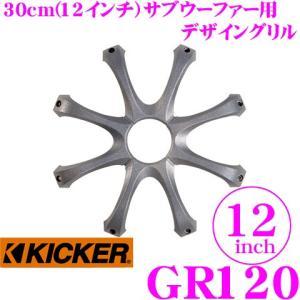 日本正規品 キッカー KICKER GR12 12inchサブウーファー用グリル|creer-net