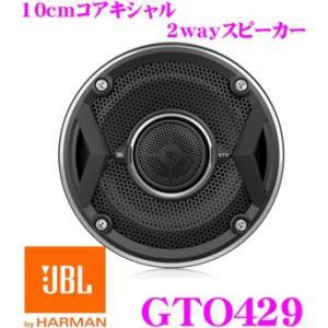 日本正規品 JBL GTO429 10cmコアキシャル2wayスピーカー|creer-net
