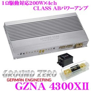 日本正規品 GROUND ZERO グラウンドゼロ GZNA 4300XII 200W×4chパワーアンプ|creer-net