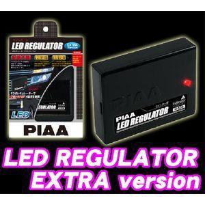【在庫あり即納!!】PIAA LEDウィンカー用レギュレーター H-538 H-540後継NEWモデル creer-net